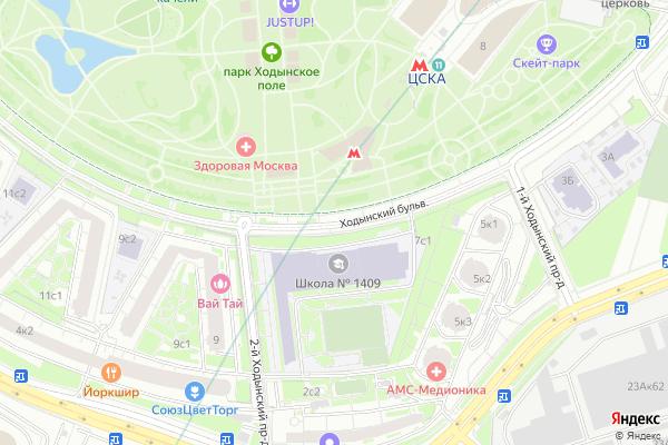 Ремонт телевизоров Ходынский бульвар на яндекс карте