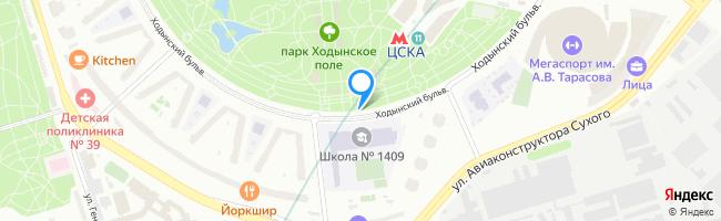 Ходынский бульвар