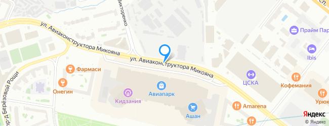 улица Авиаконструктора Микояна