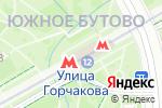 Схема проезда до компании Станция Улица Горчакова в Москве