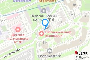 Комната в Москве м. Кутузовская, Поклонная улица, 6