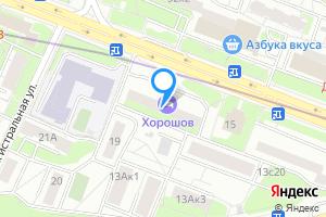 Двухкомнатная квартира в Москве Хорошёвское ш., 17