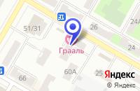 Схема проезда до компании ПРОДУКТОВЫЙ МАГАЗИН в Подольске