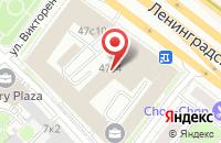Схема проезда до компании Форт в Москве