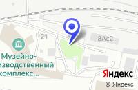 Схема проезда до компании ПТФ Ю-СОФТ ТЕХНОЛОДЖИ в Москве
