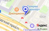 Схема проезда до компании ОБУВНОЙ МАГАЗИН SALAMANDER в Москве