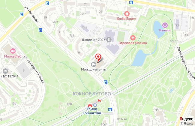 Лот №82117 Помещение по адресу: г. Москва - торги по банкротству