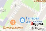 Схема проезда до компании SATSKI Best Collection в Москве