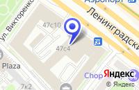 Схема проезда до компании ТСЦ ЭН-ТРЕЙД в Москве