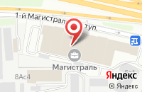 Схема проезда до компании Веско Фэктори Хаус в Москве