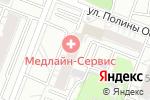 Схема проезда до компании Dr.Grek в Москве