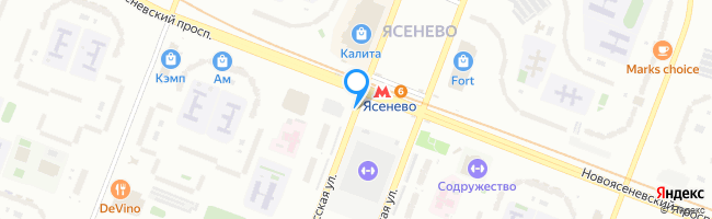 Тарусская улица
