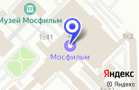 Схема проезда до компании ПРОИЗВОДСТВЕННАЯ ФИРМА ПРОСИНЕМА ПРОДАКШН в Москве