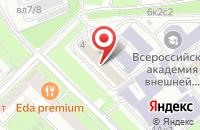 Схема проезда до компании Центр Маркетинговых Исследований и Экспертиз в Москве