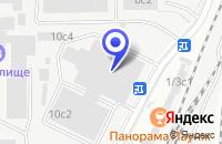 Схема проезда до компании ТФ ИНДАСТРИАЛ РУБИ РОУЗ в Истре