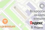 Схема проезда до компании Цена Дайджест в Москве