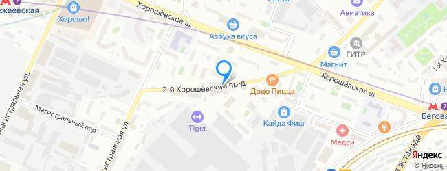 проезд Хорошёвский 2-й