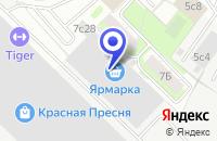Схема проезда до компании ПАРФЮМЕРНЫЙ МАГАЗИН АЛИН-М в Москве