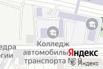 Схема проезда до компании ТАКТИКА в Москве