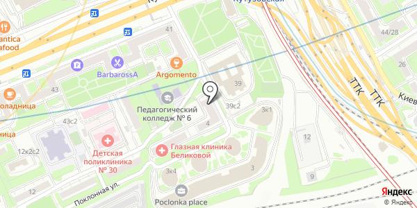 БИИКС. Схема проезда в Москве