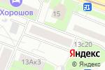 Схема проезда до компании Хорошевка в Москве