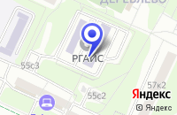 Схема проезда до компании ПРОИЗВОДСТВЕННАЯ КОМПАНИЯ АВАР в Москве