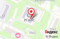 Схема проезда до компании Информационный Сервисный Центр Ргиис в Москве
