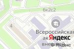 Схема проезда до компании ВАВТ в Москве