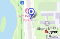 Схема проезда до компании НОТАРИУС БИЗЯКИН А.В. в Москве