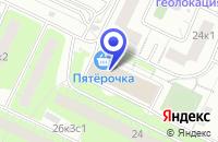 Схема проезда до компании АПТЕКА БЭЛФАРМ в Москве