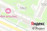 Схема проезда до компании Империя Цвета в Москве