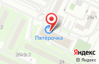 Схема проезда до компании Грандэкспо в Москве