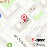 ООО Газпром газобезопасность