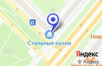 Схема проезда до компании САЛОН КУХНИ в Москве