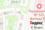 Схема проезда до компании На Плавском в Москве