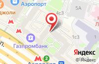 Схема проезда до компании Сорэкс в Москве