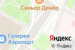 Схема проезда до компании Arrivo.ru в Москве
