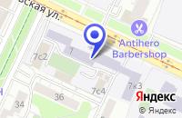 Схема проезда до компании ДТБ в Москве