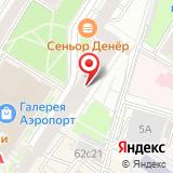 ООО Российская Юридическая Защита