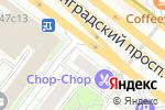 Схема проезда до компании Я и Ты в Москве