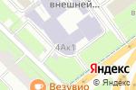 Схема проезда до компании Всероссийская академия внешней торговли в Москве