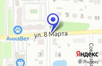 Схема проезда до компании ПАКЕТТИ-ГРУПП в Климовске