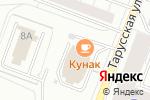 Схема проезда до компании ТЕГРУСС в Москве