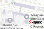 Схема проезда до компании ТХТК в Москве