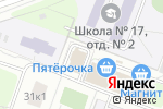 Схема проезда до компании ViTaFit в Москве
