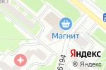 Схема проезда до компании Магазин оптики в Москве