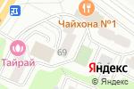 Схема проезда до компании Хорошая привычка в Москве