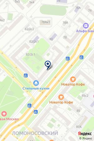 МАГАЗИН БЫТОВОЙ ТЕХНИКИ АЛЕКС на карте Москвы