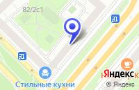 Схема проезда до компании АВТОШКОЛА ВУЛКАН-АВТО+ в Москве