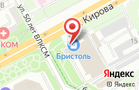 Схема проезда до компании Дом пиццы в Подольске